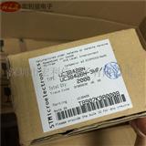 优势ST原包装UC3842BN DIP8 开关电源管理IC