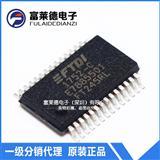 FT245RL USB转串口芯片 SSOP-28