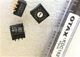 KDC162 DIP开关OTAX进口旋转数码编码器开关16档位0-F