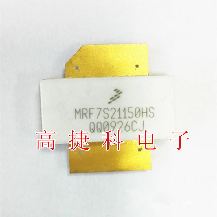 MRF7S21150HS