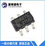 RH6015C 内置LDO自复位单键电容式触摸IC
