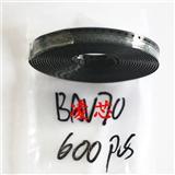 BAV70 A4W SOT-23 原装正品 贴片开关三极管