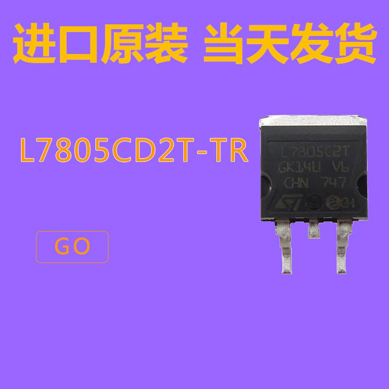 L7805CD2T-TR