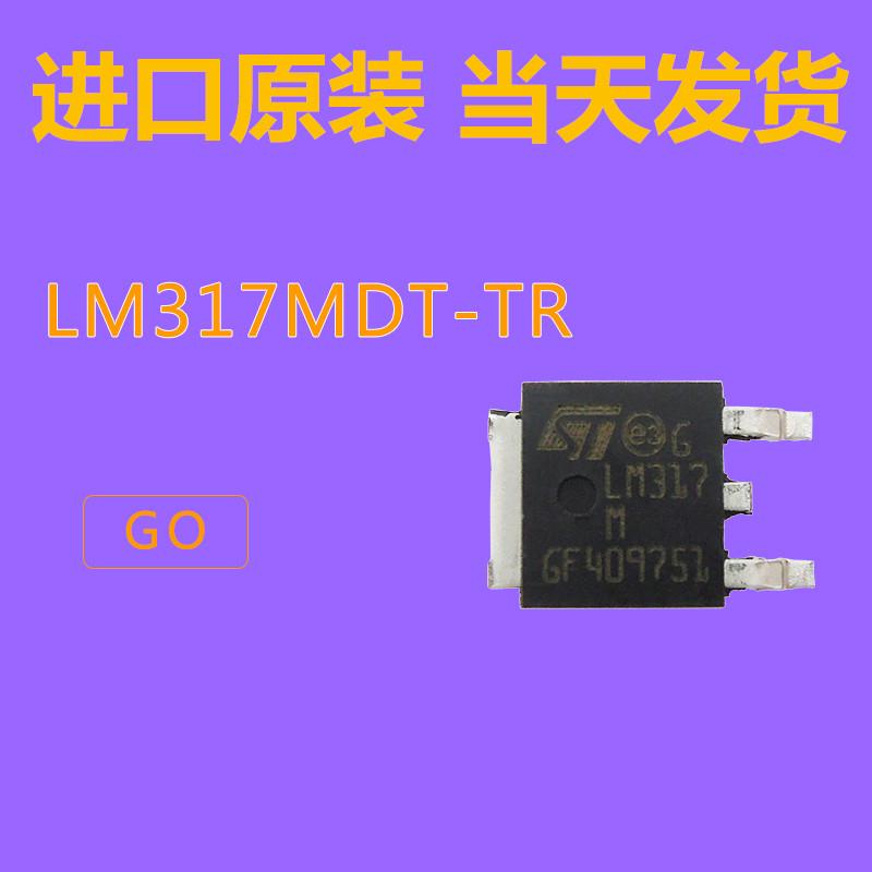 LM317MDT-TR
