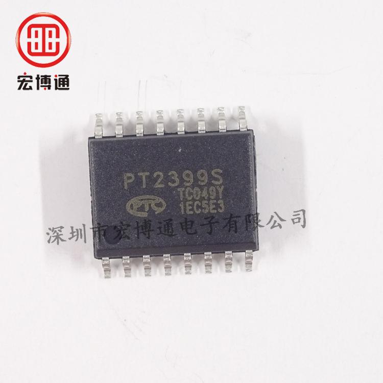 PT2399S
