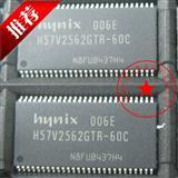 H57V2562GTR-60C 原装TSOP-54 存储/内存