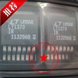 LT1370IR LT1370 TO-263开关式稳压器贴片IC