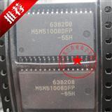 M5M51008DFP-55H SRAM静态存储器