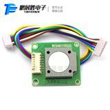 代理:甲醛模组模块ZE08-CH2O小尺寸检测仪用低功耗高精度