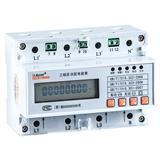 安科瑞 管廊项目用电表 DTSD1352-C