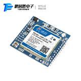 代理:全新原装USR-LTE-7S4 4G DTU透传模块兼容GPRS/3G