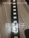 ACLP-332J-500E全新原装正品 贴片光藕 驱动光藕芯片