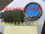 Y2系列圆形电连接器Y2开头全系