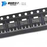 全新原装 AMS1117-3.3V IC芯片 线性LDO集成稳压电源 SOT-223