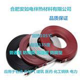 青岛电伴热带 自控温防爆保温带高温加热电缆