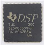嵌入式   TMS320VC5501PGF300    DSP