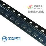 TS01S 丝印:SY09 SOT23-5 电容式触摸按键