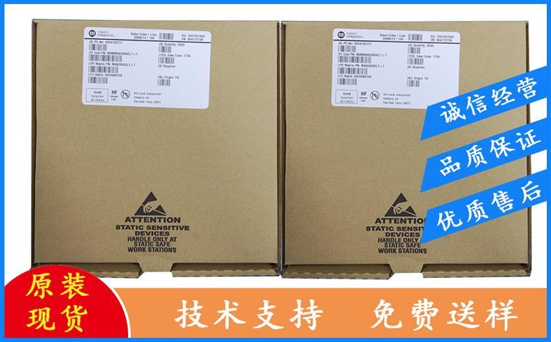 S3C44B0X01-ED80