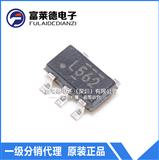 TPS560200DBVR 丝印L562   稳压器IC芯片