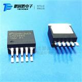 原装正品 贴片 LM2596SX-ADJ/NOPB TO-263-5 开关电源稳压器