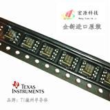 LM393DR LM393 SOP8 低电双电压比较器