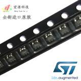 ESDA6V1W5 SOT353 丝印E61 ESD静电保护