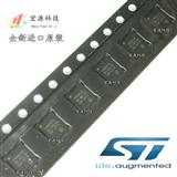STM32F383RCY6TR QFN66 32-位微控制器