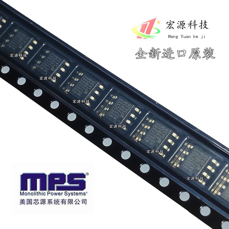 MP6231C332-LF-Z 丝印 6231C332 电源芯片