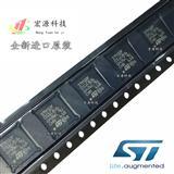STM32F051C8U6 QFN-48 32-位 微控制器