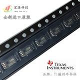 BQ2057CTSTR 丝印 2057C PMIC-电池充电器