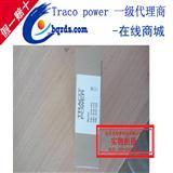 代理价出售Tracopower电源:TPC120-112