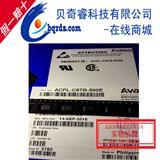 贝奇睿科技现货库存:ACPL-C87B-500E