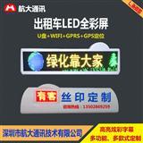 高清出租�LED全彩屏