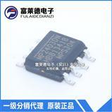 MP2403DN-LF-Z  电源管理芯片 全新原装现货