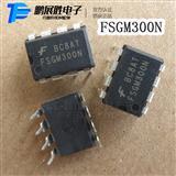 FM300N FSGM300N 全新液晶电源直插管理芯片 DIP8