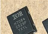 IRFH7084TRPBF场效应管MOS管