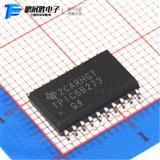 全新原装 TPIC6B273DWR 贴片SOP-20 TPIC6B273 温度传感器 控制IC