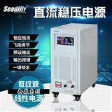 大功率直流稳压电源120V50A可调SDL120-50D