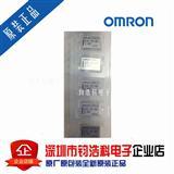 OMRON欧姆龙G6K-2F-RF-5V G6K-2F-RF-12V G6K-2F-RF-24V高频继电器 用于仪器仪表高速局域网设备 原装正品