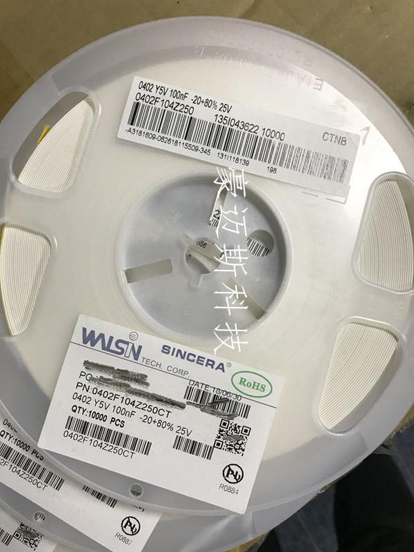 供应0402F104Z250CT 华新MLCC陶瓷电容
