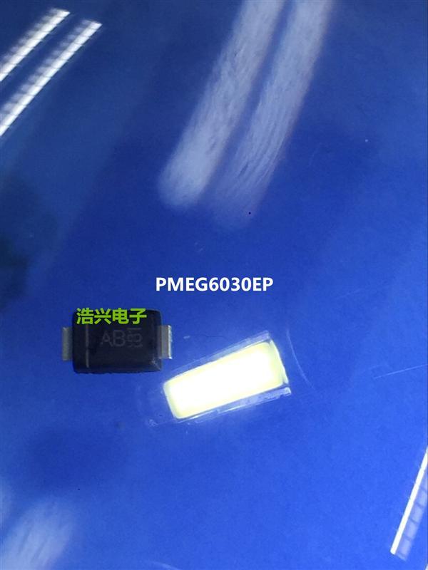 PI5V330SQE