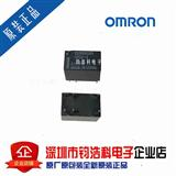 OMRON�W姆��G5V-1-24V信��^�器2A6�_用于�信安全�O�湓��b正品