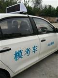 葫芦岛出租车顶灯图片大全LED显示屏厂家