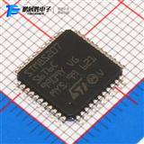 STM8S207S6T6C LQFP44 单片机芯片微控制器 8位 全新进口原装正品