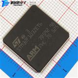 STM32F103ZET6TR原装正品 LQFP-144 32位微处理器 ST意法单片机