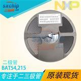 BAT54C 贴片三极管 BAT54C SOT23 丝印 KL3