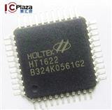 【正方形】全新原装 HT1622 台湾合泰LCD液晶显示驱动芯片 LQFP44