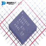 进口原装 TPS65910A3A1RSLR T65910 VQFN-48 PMIC电源管理 贴片