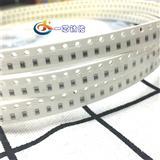 贴片磁珠CBW160808U000T 0603 0R 大电流