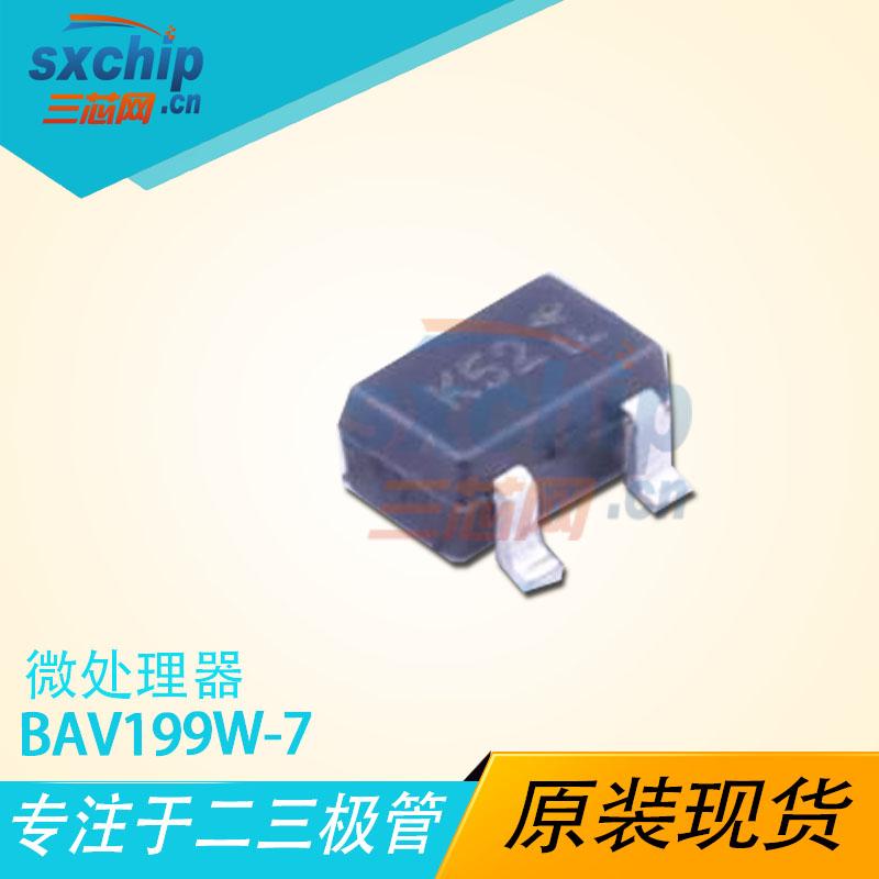 BAV99W-7